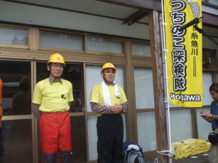 2007061024